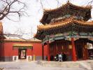 Чайна експедиція весна 2012 - Ханчжоу